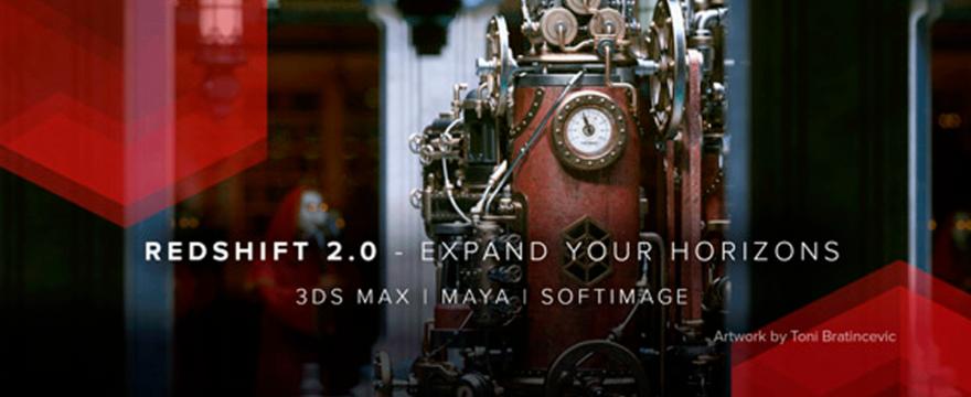 Redshift 2.0 ya disponible. El render por GPU