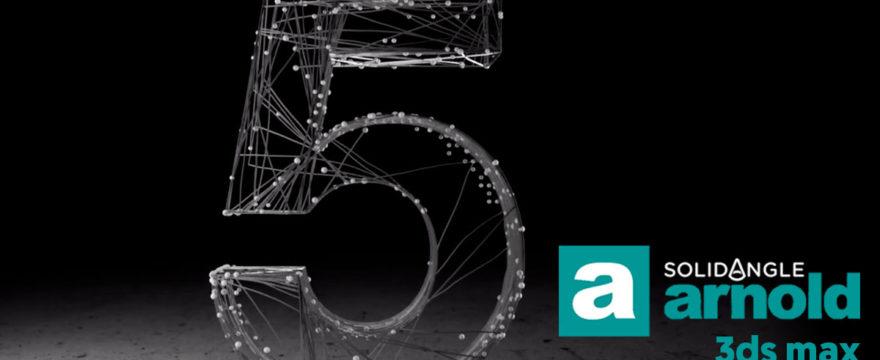 Curso de Arnold para 3ds max ya online