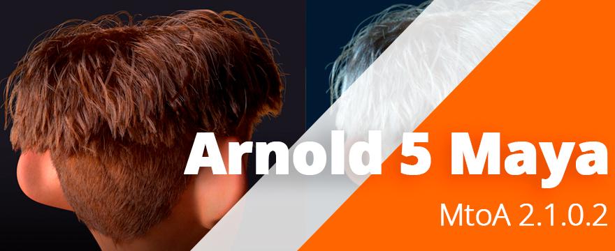 Próximamente curso de Arnold 5 para Maya