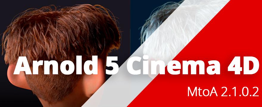 Arnold 5 Cinema 4D